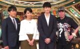 (左から)安住紳一郎アナ、松たか子、岡田将生、古田新太 (C)ORICON NewS inc.