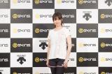 「SKINS」のアンバサダー就任発表会に出席した深田恭子