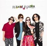 FLOWER FLOWERの2ndシングル「マネキン」通常盤(CD)