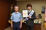 お隣は片山勉・中京警察署長(C)テレビ朝日
