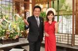 8月11日放送、テレビ朝日系『決定版!これが日本の名曲だ』司会を務める高橋英樹・高橋真麻(C)テレビ朝日