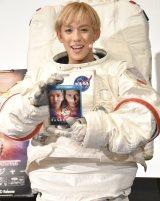 映画『パッセンジャー』ブルーレイ&DVDリリース記念特別イベントに出席したりゅうちぇる (C)ORICON NewS inc.