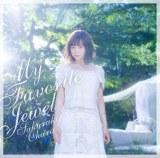 大原櫻子7thシングル「マイ フェイバリット ジュエル」初回限定盤B