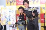『レゴ バットマン ザ・ムービー』ブルーレイ&DVDリリース/デジタル配信記念イベントに出席した(左から)鈴木楽、鈴木福 (C)ORICON NewS inc.