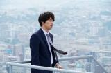 福士蒼汰=ドラマ『愛してたって、秘密はある。』第4話場面カット (C)日本テレビ