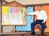 新生『27時間テレビ』お笑い色は踏襲 総合司会のビートたけしは「誰が見るの」と強烈な自虐 (C)ORICON NewS inc.