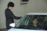 ドラマスペシャル『BORDER2 贖罪』満島真之介が出演(C)テレビ朝日