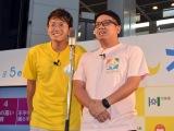 北海道・札幌で開催中のイベント『みんわらウィーク』内イベント『「SDGs」-1グランプリ』に参加したミキ(亜生、昴生) (C)ORICON NewS inc.