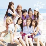 東京パフォーマンスドール ミニアルバム『Summer Glitter』通常盤
