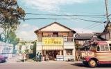 『ナミヤ雑貨店の奇蹟』は9月23日公開(C)2017「ナミヤ雑貨店の奇蹟」製作委員会