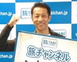 森脇健児 (C)ORICON NewS inc.