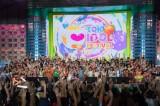 『TOKYO IDOL FESTIVAL 2017』グランドフィナーレ