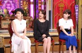 9日放送の日本テレビ系『今夜くらべてみました』「トリオ THE 何かとボヤく女」 に出演した(左から)若槻千夏・飯島直子・emma(C)日本テレビ