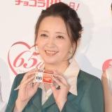 エーザイ『チョコラBB』の発売65周年イベントに出席した高橋由美子 (C)ORICON NewS inc.