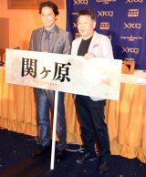 映画『関ヶ原』記者会見に出席した(左から)平岳大、原田眞人監督 (C)ORICON NewS inc.