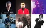 作詞作曲を担当した6人(上段左から:作詞担当)大槻ケンヂ、増子直純、谷中敦、(下段左から)田島貴男、奥野真哉、トータス松本