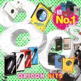 80年代のオーディオ機器がいっぱい!『続 ナンバーワン80s ORICONヒッツ』ジャケット