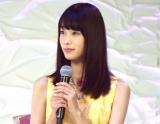 『全日本国民的美少女コンテスト』の第15回本選大会にゲスト出演した高橋ひかる (C)ORICON NewS inc.