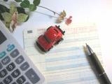 """複雑と思われがちな""""自動車保険料""""の仕組みを紐解いていく"""