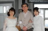 テレビ朝日系『やすらぎの郷』で主演の石坂浩二を挟み、浅丘ルリ子(右)と加賀まりこ(左)が華麗なるウエディングドレス姿を披露(C)テレビ朝日