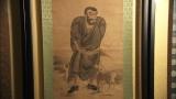 8月12日放送、BSジャパン『歴史散歩偉人たちの末裔は今?』でメディア初公開される西郷隆盛の肖像画。犬、連れていますね(C)BSジャパン