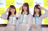 銀座でトークショーを開催したSTU48(写真左から)土路生優里、瀧野由美子、矢野帆夏 (C)ORICON NewS inc.