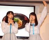広島のキング軒でアルバイトをしていたことを告白した矢野帆夏 (C)ORICON NewS inc.