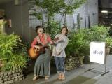 WOWOW×Hulu共同製作ドラマ『コートダジュールN゚10』に出演する小林聡美(左)と大島優子