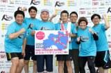 福島、宮城、岩手の東北3県を駆け抜ける『RUN FOWRARD KANPEI みちのくマラソン2017』がスタート