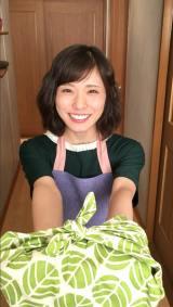 日本テレビ系連続ドラマ『ウチの夫は仕事ができない』スペシャル動画が公開 (C)日本テレビ