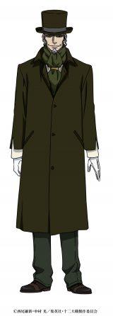 十二大戦の審判員・ドゥデキャプルの声優は安元洋貴(C)西尾維新・中村 光/集英社・十二大戦製作委員会