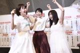3人組ユニット「はんたんねぇ」も本戦進出を決め歓喜(左から宮脇咲良、横山由依、山本彩)(C)AKS