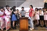 AKB48「Team8」対16期生18人ユニット「16えんぴChu!」の対決は16期生の勝利(C)AKS