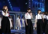 胴着&袴姿で映画『あさひなぐ』主題歌初披露した乃木坂46