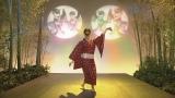 NHK・Eテレ『おはなしのくに』「吉田羊×したきりすずめ」10月23日放送(C)NHK