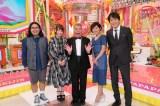 『イガイ星人ジャパパパーン』に出演する(左から)ロッチ。中岡創一、川栄李奈、出川哲朗、三田寛子、千原ジュニア(C)関西テレビ