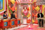 『イガイ星人ジャパパパーン』の模様(C)関西テレビ