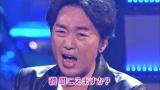 『ゴッドタン』初ゴールデン記念で過去作を無料配信 スピードワゴンのマジ歌「ツイート・メモリーズ」(C)テレビ東京