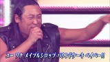 『ゴッドタン』初ゴールデン記念で過去作を無料配信 ロバート秋山竜次のマジ歌「ブライダルL.A.」(C)テレビ東京