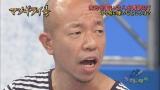 『ゴッドタン』初ゴールデン記念で過去作を無料配信 「マジギライ1/5バイきんぐ小峠」より(C)テレビ東京