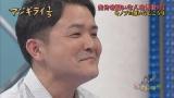 『ゴッドタン』初ゴールデン記念で過去作を無料配信 「マジギライ1/5千鳥ノブ」より(C)テレビ東京