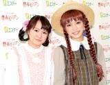 20歳の美山加恋「お酒強いかも」 (17年08月16日)