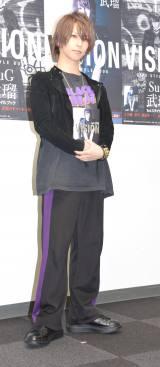 ライフスタイルブック『VISION LIFE STYLE BOOK』刊行記念イベントを行ったSuGの武瑠 (C)ORICON NewS inc.