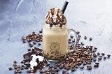 プレミアムカフェで提供される『パブロスムージー オトナのほろにが珈琲ゼリー』(税込750円)