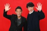 KAT-TUN・中丸、テレ朝で新番組 (17年08月18日)