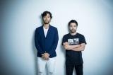 山田孝之(右)プロデュース作品、映画『デイアンドナイト』(2018年公開予定)主演は阿部進之介(左)
