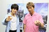 岩田&黒木、お天気お兄さん挑戦 (17年08月18日)