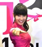 映画『トリガール!』(9月1日公開)試写会イベントに出席した土屋太鳳 (C)ORICON NewS inc.