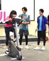 映画『トリガール!』試写会イベントでエアロバイクに挑戦した土屋太鳳 (C)ORICON NewS inc.