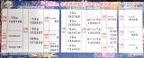 『サマージャンボミニ1億円』、『サマージャンボプチ100万円』の当せん番号も決定 (C)ORICON NewS inc.